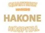 HAKONEHOSPITAL